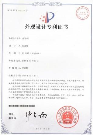 ZL 2015 3 0369126.1
